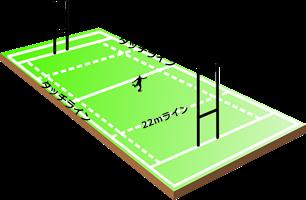 field-159617_64022mライン