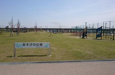 遊具で遊べるあそびの広場広域